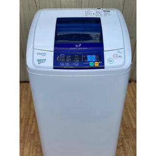 ハイアール(Haier)のハイアール 洗濯機 5kg 高濃度洗浄 部屋干し(洗濯機)
