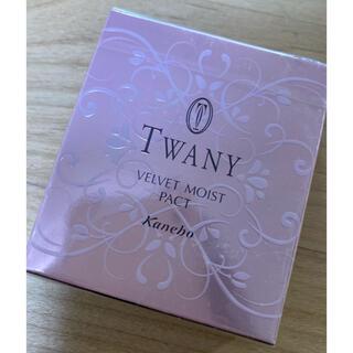 TWANY - 【新品】トワニー ベルベットモイストパクト オークルC