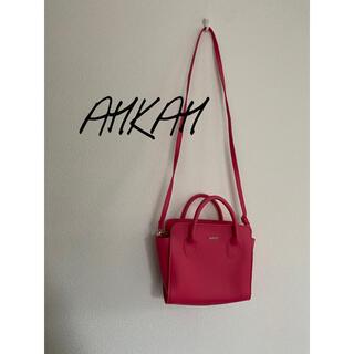 アーカー(AHKAH)のアーカー ショルダーバッグ(ショルダーバッグ)