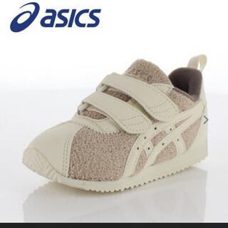 アシックス(asics)のアシックス コルセア ベージュ 13.5cm(スニーカー)