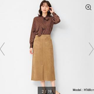 ジーユー(GU)の【美品】スエードタッチナローミディスカート ブラウン M(ロングスカート)