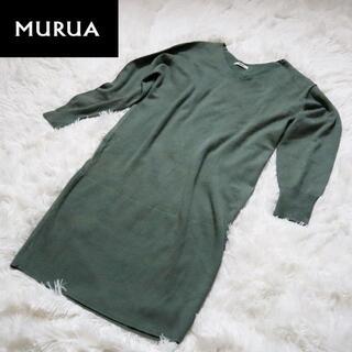 ムルーア(MURUA)のMURUA ムルーア ロングワンピース 長袖 フリーサイズ(ひざ丈ワンピース)