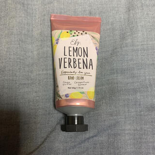 LUSH - ハンドクリーム シアバター グレープフルーツ レモンヴァー