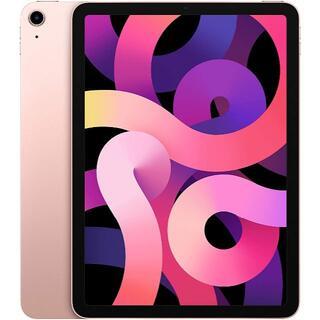 iPad - 【64GB】iPad Air 第4世代 2020年秋モデル