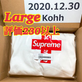 Supreme - Supreme Cross Box Logo Tee