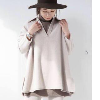 Plage - 【 plage】baby wool 襟付きニット