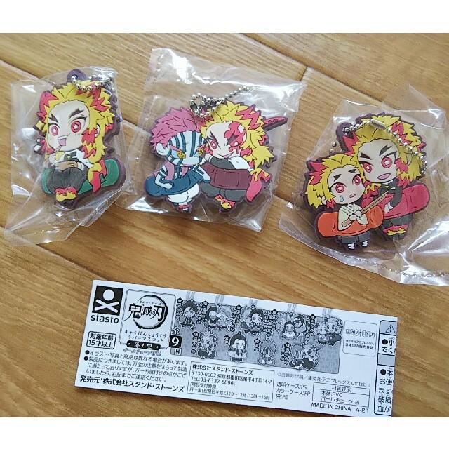 BANDAI(バンダイ)のMari様専用   煉獄   煉獄兄弟 エンタメ/ホビーのおもちゃ/ぬいぐるみ(キャラクターグッズ)の商品写真