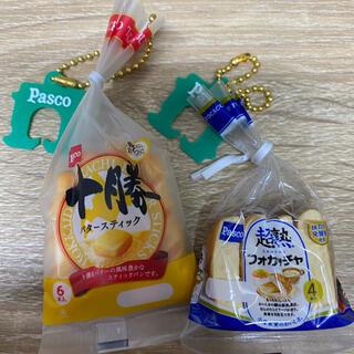 タカラトミーアーツ(T-ARTS)の超熟 pasco パン ミニチュア スクイーズ 2  2個セット(キーホルダー)