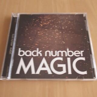 バックナンバー(BACK NUMBER)のMAGIC(ポップス/ロック(邦楽))