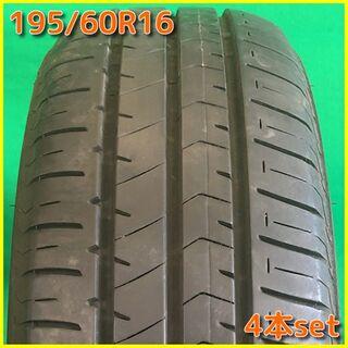 A2229 深溝 195/60R15 ブリヂストン タイヤ 4本(タイヤ)