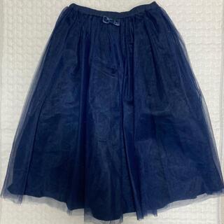 ドロシーズ(DRWCYS)のDRWCYS チュール スカート(ひざ丈スカート)