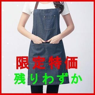 特価☆ デニムエプロン 4ポケット 首掛け 男女共用 ガーデニング DIY(その他)