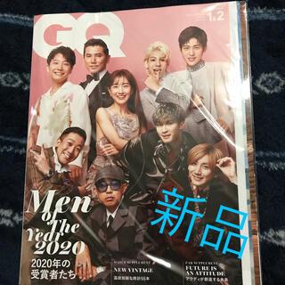 ジャニーズ(Johnny's)のGQ JAPAN (ジーキュー ジャパン) 2021年 1・2月合併号(生活/健康)