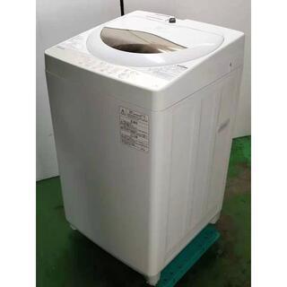 地域限定送料無料 美品 東芝 2019年製 5.0KG 2012031813(洗濯機)