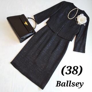 Ballsey - ☆美品☆Ballsey☆セレモニーワンピーススーツ☆礼服☆クリーニング済☆