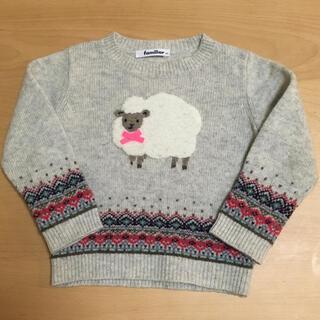 familiar - ファミリア セーター (90)