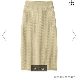 ジーユー(GU)の②GU ケーブルニットナロースカート(ロングスカート)