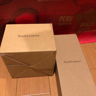 TULLY'S COFFEE - タリーズのオリジナルドリッパー ・スマートコーヒーミル