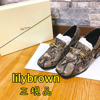 Lily Brown - lilybrown チェーンローファー