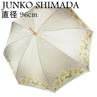 ジュンコシマダ(JUNKO SHIMADA)のジュンコ シマダ 直径 96cm リリー 百合 花柄 傘 雨傘 アンブレラ(傘)