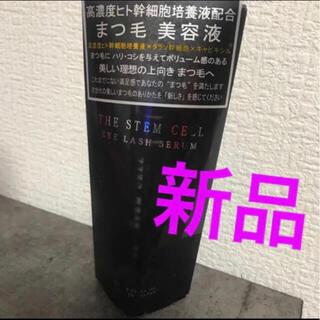 FLOWFUSHI - 新品 まつ毛美容液 まつ毛 アイラッシュ ステムセル 日本製