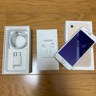 iPhone - iPhone7 128G SIMフリー