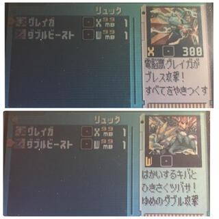 ゲームボーイアドバンス(ゲームボーイアドバンス)のロックマンエグゼ6 グレイガ 配信チップ フォルテクロス(携帯用ゲームソフト)