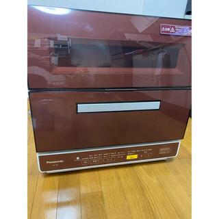 パナソニック(Panasonic)の食洗機 Panasonic NP-TR9-T(食器洗い機/乾燥機)