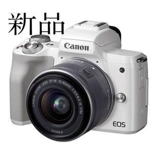 Canon - 新品Canon EOS kiss M レンズキットホワイト