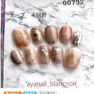 792 ベージュネイル ブラウン バレンタインネイル ネイルチップ nail