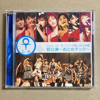 モーニング娘。 - モーニング娘。おとめ組 初公演~おとめチック~ ライブ コンサート DVD
