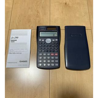カシオ(CASIO)のCASIO 関数電卓 fx-290(その他)