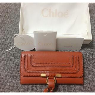クロエ(Chloe)のChloe クロエ 長財布 マーシー ブラウン(財布)