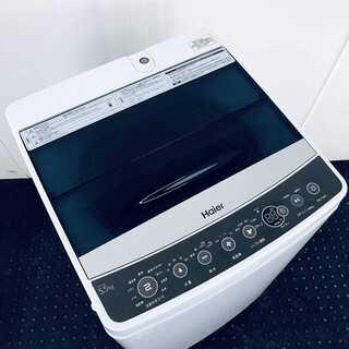【新生活応援価格】5.5kg 全自動洗濯機 ブラック(洗濯機)