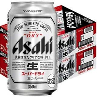アサヒ(アサヒ)のスーパードライ 350ml 2ケース(48本)(ビール)
