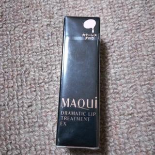 マキアージュ(MAQuillAGE)の資生堂 マキアージュ ドラマティックリップトリートメントEX(4g)(リップケア/リップクリーム)