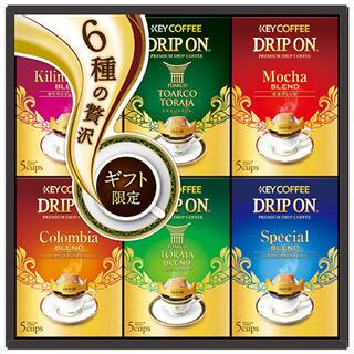 キーコーヒー(KEY COFFEE)の向日葵様専用 キーコーヒードリップオン 1/2個口(コーヒー)