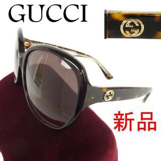 グッチ(Gucci)の専用 グッチ 新品 べっ甲 グラデーション レンズ セルフレーム サングラス(サングラス/メガネ)