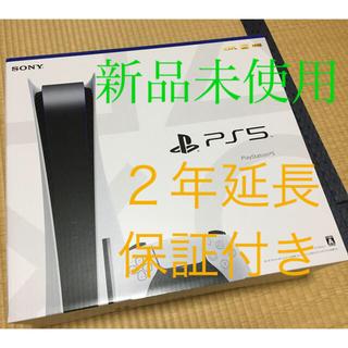PlayStation - プレイステーション5  PlayStation 5  2年延長保証