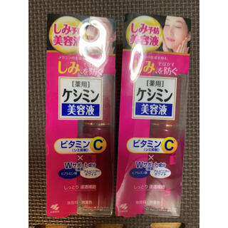 コバヤシセイヤク(小林製薬)のケシミン美容液2点★単品購入可★(美容液)