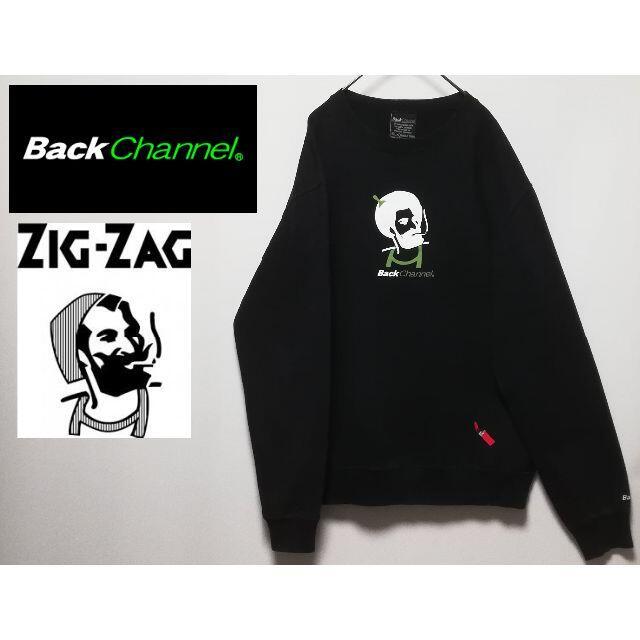 Back Channel(バックチャンネル)の690 Back Channel ZIG ZAG XL スウェット ブラック メンズのトップス(スウェット)の商品写真