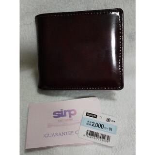 2つ折り財布🌟こげ茶🌟美品🌟🇮🇹イタリア製(折り財布)
