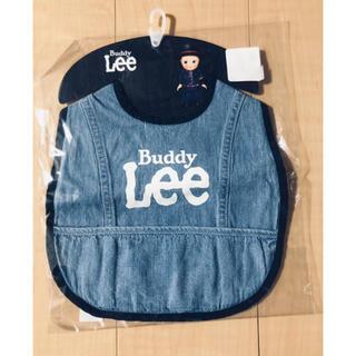 Lee - Lee baby