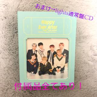 防弾少年団(BTS) - BTS Happy Ever After DVD ペンミ