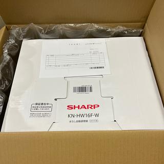 SHARP - 【新品未使用】ヘルシオ ホットクック KN-HW16F-W