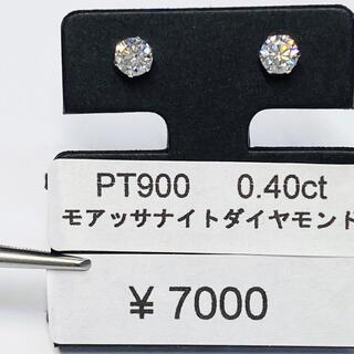 E-57584 PT900 ピアス モアッサナイトダイヤモンド AANI アニ