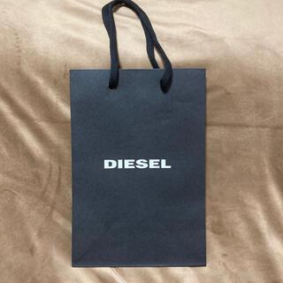 ディーゼル(DIESEL)のDIESEL ショッパー (ショップ袋)