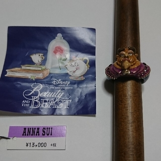 ANNA SUI - アナスイ ディズニー 美女と野獣 リング 新品 未使用