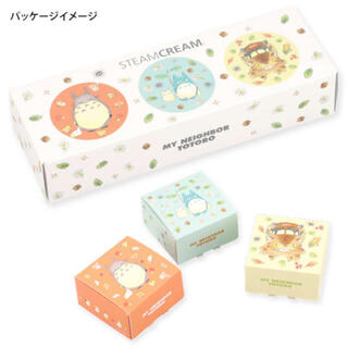 STEAM CREAM - スチームクリーム☆となりのトトロMilky Box3缶セット