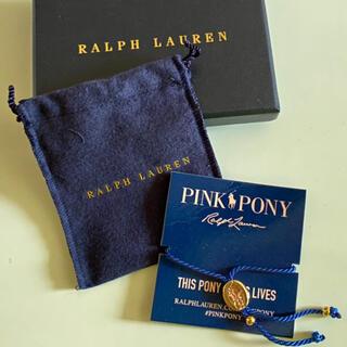 ラルフローレン(Ralph Lauren)のラルフローレン ピンクポニー ブレスレット ネイビー(ブレスレット/バングル)